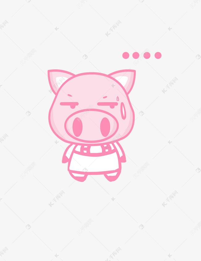 小猪Q版形象卡通卡通表情聊天角色无语小朋友表情动物头像图片