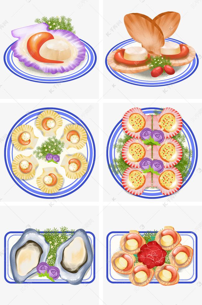 卡通手绘海鲜美食美味贝壳之盘装扇贝生蚝套图素材图片免费下载 高清psd 千库网 图片编号11813146
