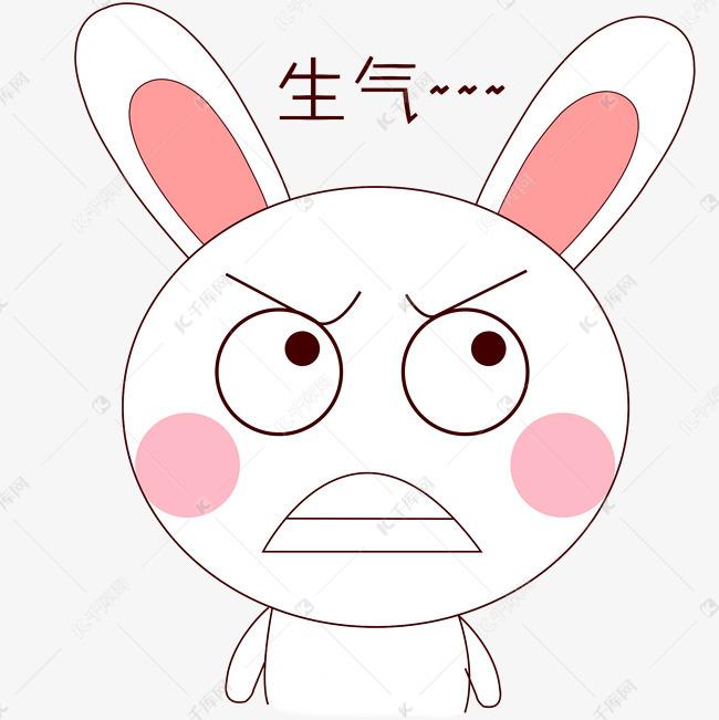 表情生气小图片上班手绘兔子吧表情包发怒卡通图片