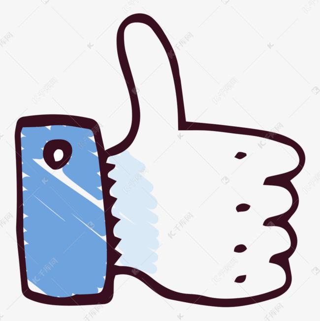 卡通手绘点赞的大拇指素材图片免费下载 高清psd 千库网 图片编号10652122