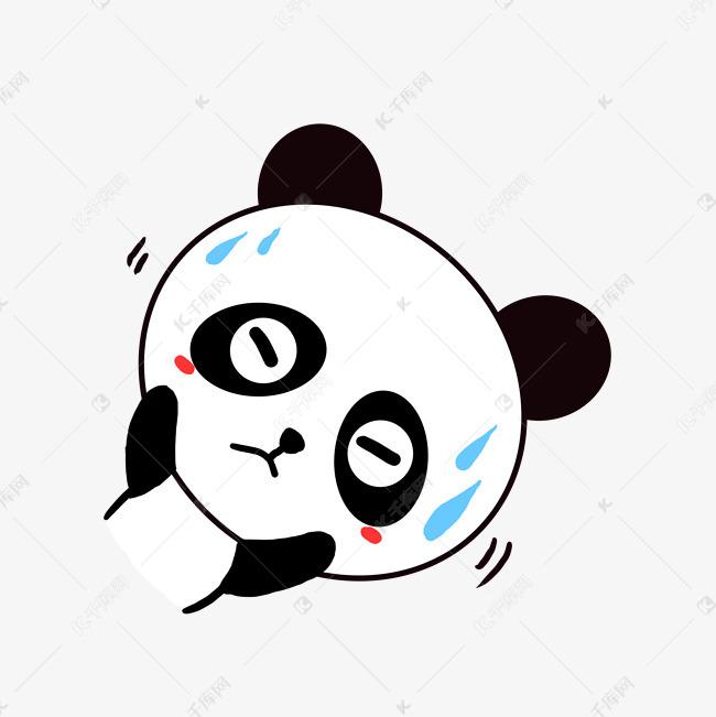Q版可爱表情流汗小表情动物小熊猫紧张歪头陆卡通包图片