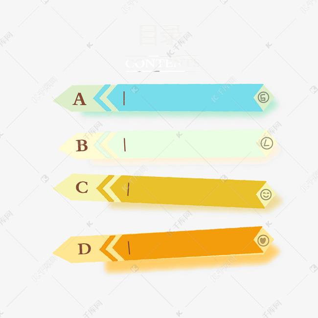 箭头字母PPT流程图素材图片免费下载 高清psd 千库网 图片编号11872965