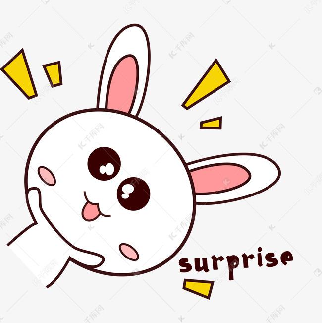 粉嫩可爱小兔子表情有a兔子又高情赵清包表廷图片