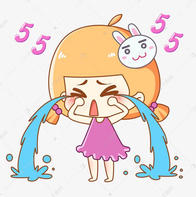 兔宝素材表情表情主题之5555呜呜呜哭女孩三思而后行包卡通图片