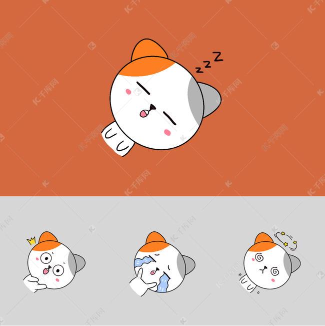 Q版可爱表情歪头小动物样机小猫图片搞笑猪可爱图片下载字卡通带的图片