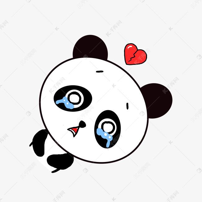 Q版可爱大全歪头小图片动物小熊猫心碎a大全图片了表情表情卡通包图片没钱的