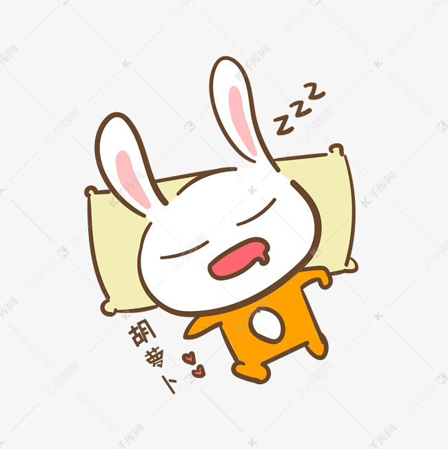 睡觉卡通可爱小兔晚安手绘动画2019新年表情包表情图片祝福语图片