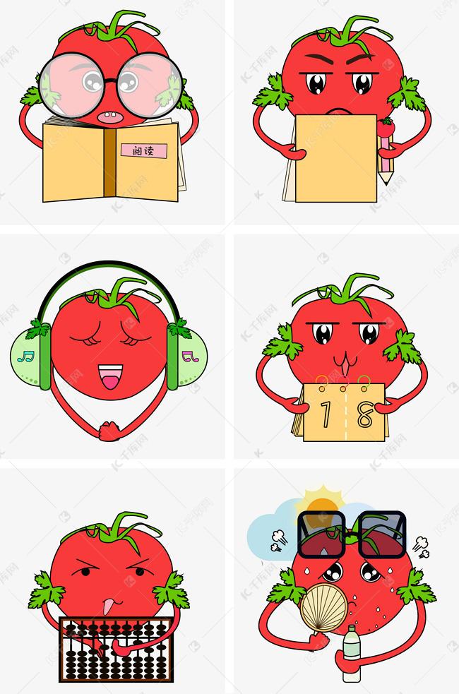 番茄表情表情系列矢量icon免抠被每天帅醒蔬菜包自己图片