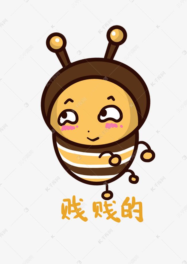 小头像Q版表情卡通蜜蜂角色聊天人物贱贱的ins表情形象包各种图片
