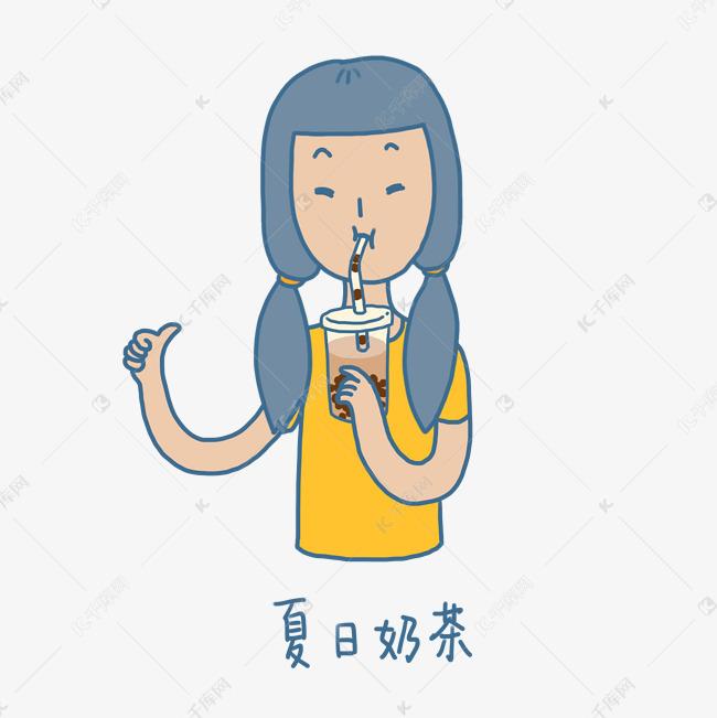 夏日a夏日手绘卡通可爱双马萎孩喝奶茶表情只绿绿摇头想gif图片