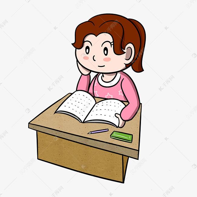 卡通小学生读书写作业png透明底图片
