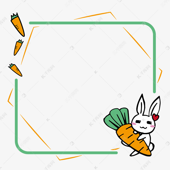 简笔画抱着胡萝卜的可爱小白兔矢量边框