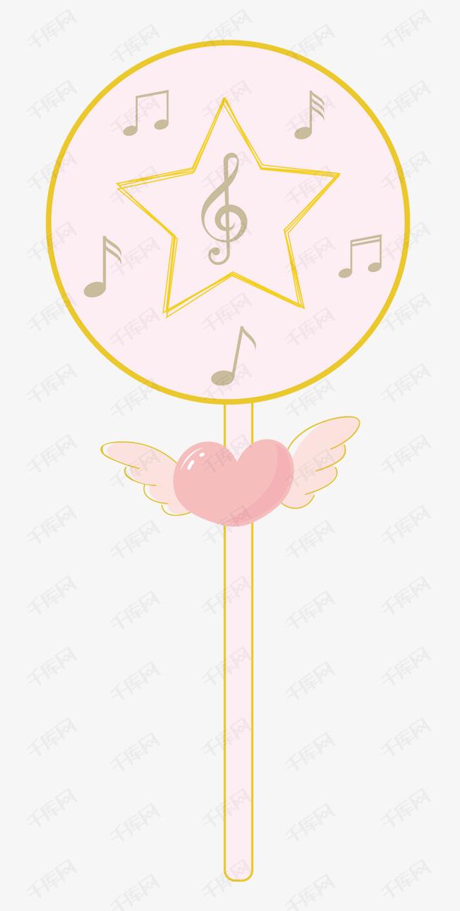 可爱少女手册魔法变身矢量杖音乐粉色女生素材防身图片