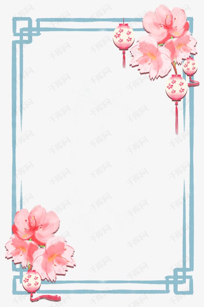 水彩剪纸立体樱花粉蓝色古风边框素材图片免费下载 千库网