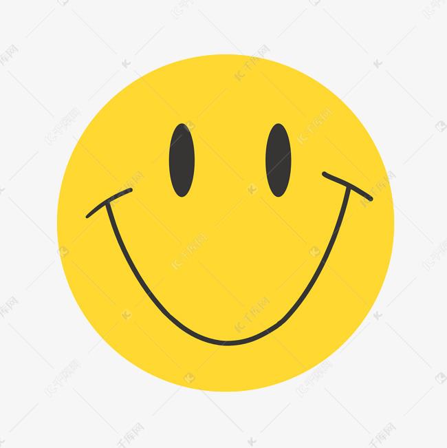 卡通微笑笑脸插画素材图片免费下载 千库网