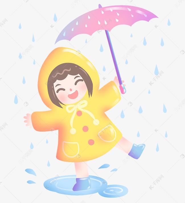 下雨天玩耍的女孩插畫素材2019-03-20發布千庫圖片素材頻道為下雨天玩耍的女孩插畫png圖片提供免費下載的機會更多下雨天玩耍的女孩插畫設計圖片快來千庫吧.