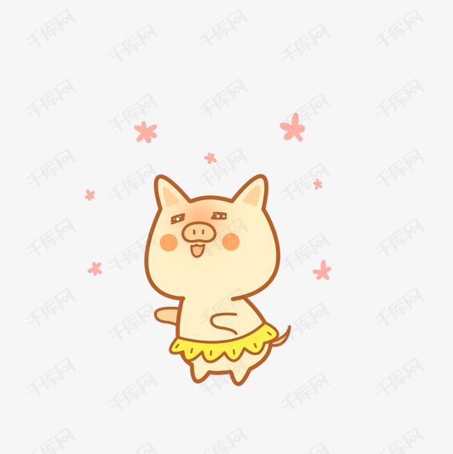 表情猪猪跳舞表情下载自动态包叔嘲笑笑脸达图片