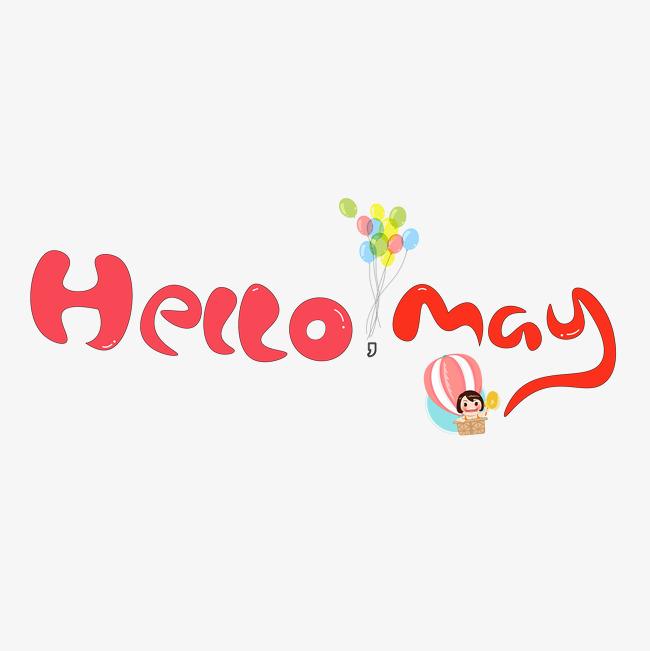 hello may 红色卡通创意艺术字设计图片