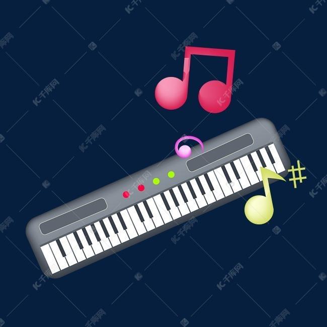 电子的音乐钢琴插画