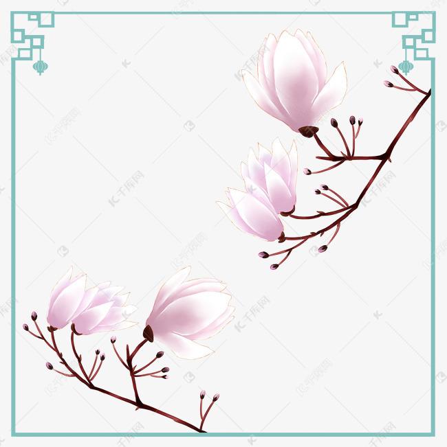 紫玉兰中国风花卉装饰画古风边框素材图片免费下载 千库网
