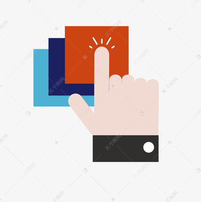 扁平风PPT手指点击图标png免抠图素材图片免费下载 高清psd 千库网 图片编号12022709