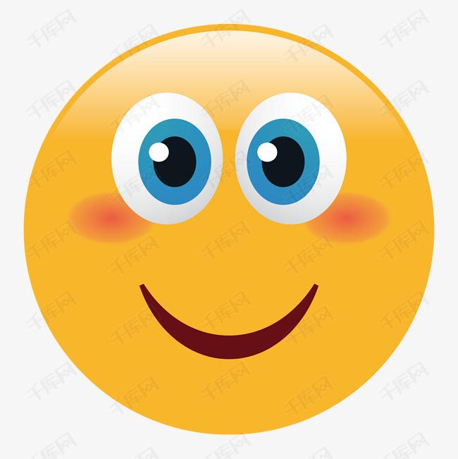 微笑笑脸卡通表情素材图片免费下载 千库网