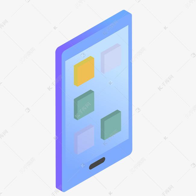 电子的智能手机