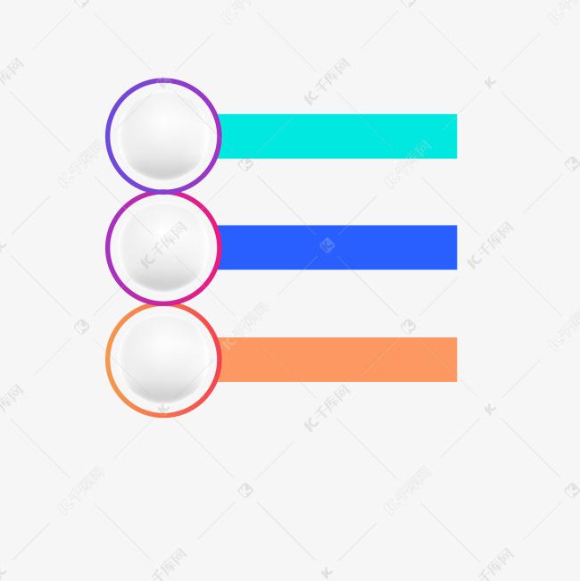 商务ppt圆环标题素材图片免费下载 千库网