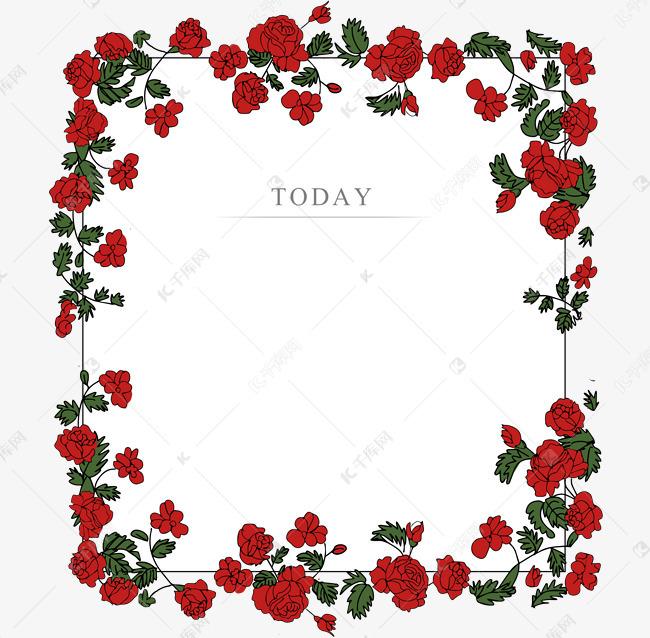 小清新情人节玫瑰花手绘绿叶花卉边框