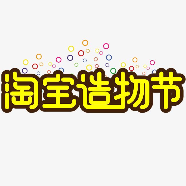 qq免費的多彩氣泡_qq免費的多彩氣泡