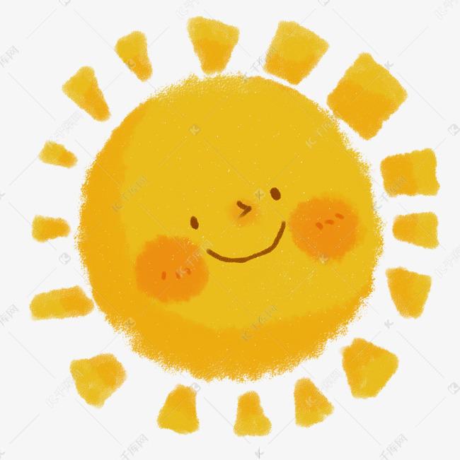 61儿童节蜡笔画儿童节装饰太阳笑脸免抠png素材图片免费下载 千库网