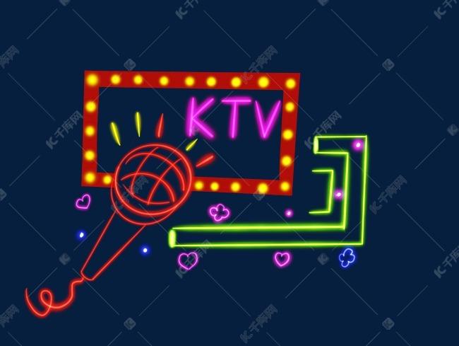 2019年ktv歌曲排行榜_ktv必点歌曲2019 新年K歌嗨不停不停