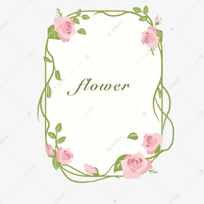 森系小清新手绘绿叶花卉边框素材图片免费下载 千库网
