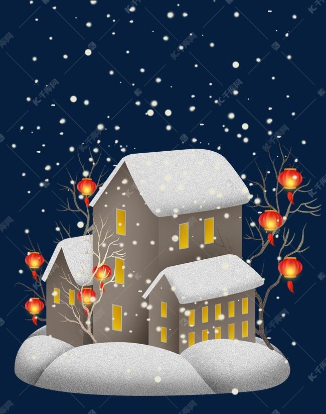 冬季雪天的房屋素材图片免费下载 千库网