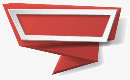 几何形纸质banner矢量图