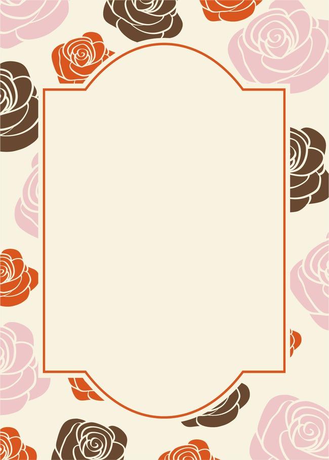 卡通可爱玫瑰花边框