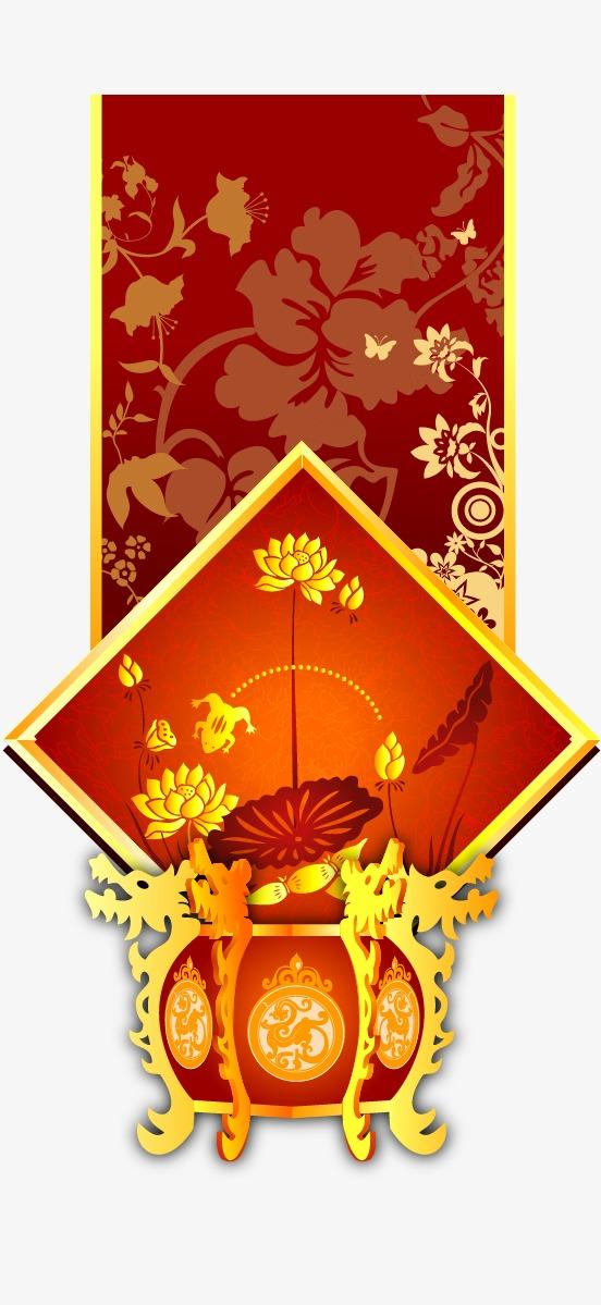中国风喜庆边框对联