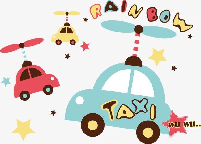 卡通可爱汽车