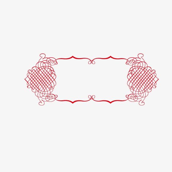 花纹边框 红色 装饰 中国风