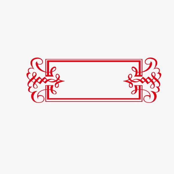 设计元素 背景素材 其他 > 花纹边框 红色 装饰 中国风  [版权图片]