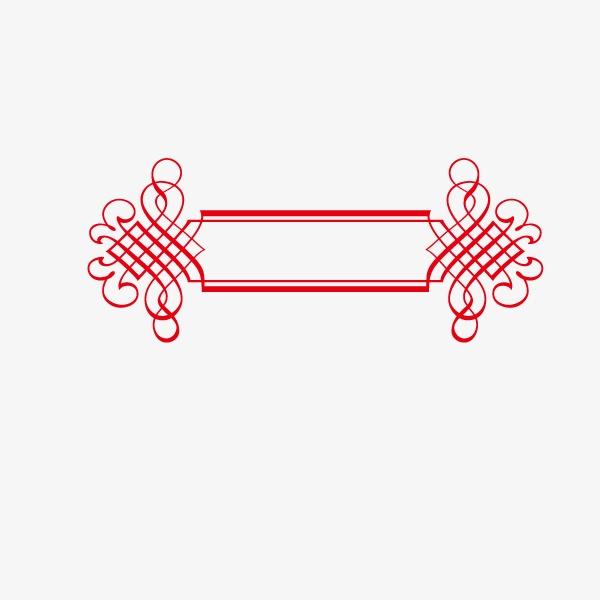 中国风圆扇花纹-中国风复古花纹边框_中国风花纹素材_中国风古典花纹