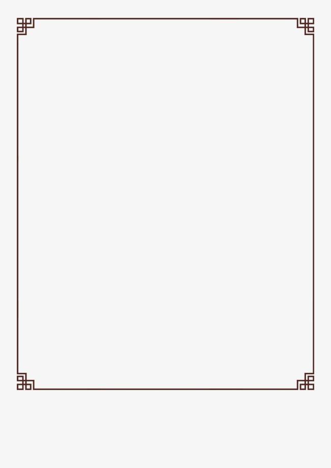 设计元素 背景素材 其他 > 传统边框  [版权图片] 找相似下一张 >