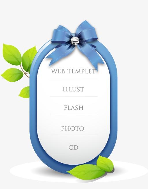 蓝色边框蝴蝶结树叶椭圆框