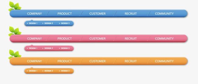 设计元素 科技素材 信息图表 > 三色长条边框与绿色树叶  [版权图片]