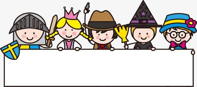 卡通可爱儿童边框