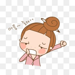 【卡通打哈欠素材】免费下载_卡通打哈欠图片大全_千库网png Yawning Girl Cartoon