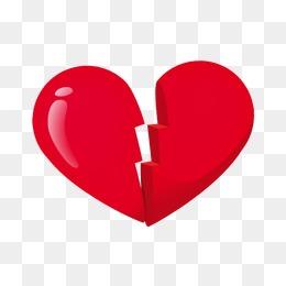 心形心碎图片大全_【破碎心素材】_破碎心图片大全_破碎心素材免费下载_千库网png