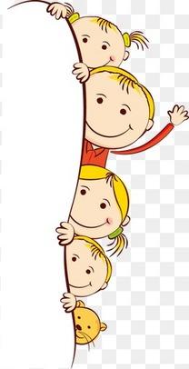 卡通可爱小孩边框