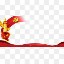 国庆节建党节建军节国柱党徽丝带红旗