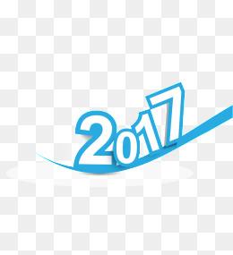 艺术字体2017图片欣赏_